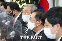 [TF사진관] 비상대책위원회의 주재하는 김종인 비대위원장
