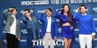 [TF사진관] 초보들의 좌충우돌 항해 이야기… 'MBC에브리원 요트원정대 : 더 비기닝'
