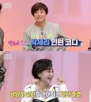'구해줘 홈즈' 박세리·김혜은, 4억원대 매물 찾기 대결은?