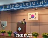 """""""어등산 의병정신, 국민정신으로 승화시켜야"""""""