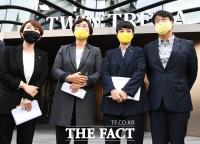 [TF사진관] 일본대사관에 후쿠시마 방사능 오염수 관련 항의 서한 전달한 정의당