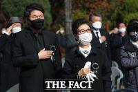 [TF사진관] 박정희 전 대통령 41주기 추도식 참석한 박근령 전 육영재단 이사장