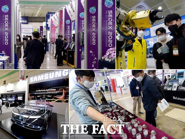 제22회 반도체대전(SEDEX 2020)이 27일 오전 서울 강남구 코엑스에서 열린 가운데 관람객들이 부스를 둘러보고 있다. /이선화 기자