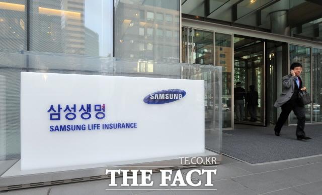 지난 19일 삼성생명 즉시연금 미지급금 청구소송에 대한 2차 공판이 서울중앙지방법원에서 열렸다. /더팩트 DB