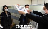 [TF사진관] 국민의힘, 공수처장 후보 추천위원 '임정혁-이헌' 추천서 제출