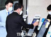 [TF포토] 고 이건희 회장 빈소 찾은 김택진 대표