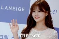 김유정, 1억 이상 기부…고액기부자 모임에 최연소 가입