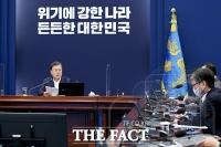 [TF사진관] 수석 보좌관회의 주재하는 문재인 대통령