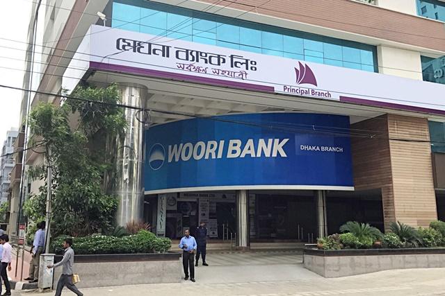 우리은행, 방글라데시 진출 국내기업 지원 박차