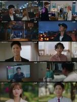 '청춘기록' 박보검·박소담, 연인→친구로 재회해피엔딩…8.7%