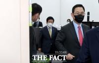 [TF사진관] 국회의장과 면담한 주호영 원내대표