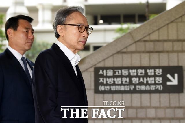 29일 대법원은 이명박 전 대통령에 대해 징역 17년을 선고한 원심 판결을 확정했다. /남용희 기자