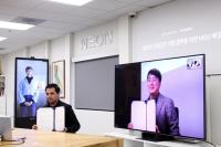 삼성전자, CJ와 '인공인간' 프로젝트 '네온' 협력
