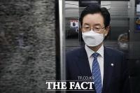[TF사진관] 정정순, 체포동의안 가결에 씁쓸한 퇴장
