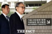 79세 이명박 전 대통령, 징역 17년 확정…곧 재수감