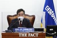 [TF이슈] 文이 만든 '당헌'도 뒤집는 민주당식 내로남불…주호영