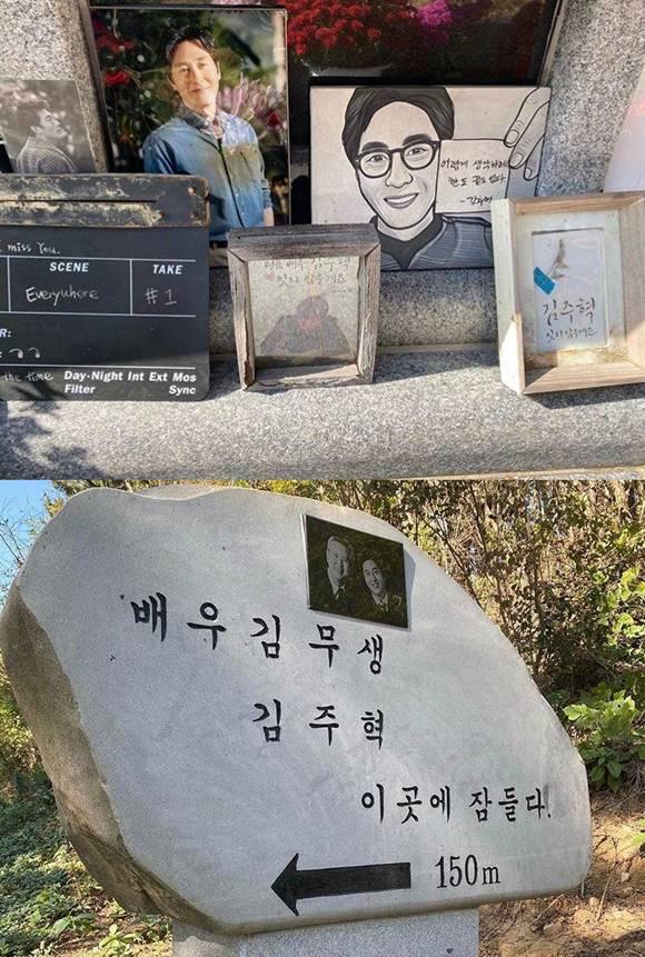 데프콘이 김주혁의 3주기를 추모하며 산소에 방문한 사진을 공개했다. /데프콘 SNS