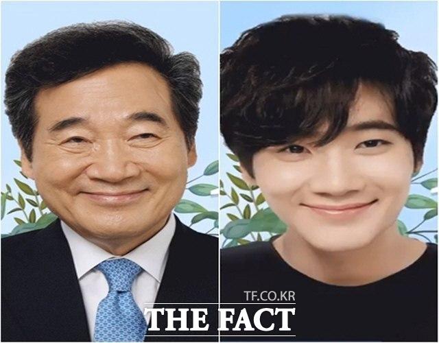 민주당 SNS에 공개된 이낙연 대표 아이돌 얼굴 보정 사진. 이 대표는 소통을 위해 얼굴 변형 어플을 사용했다. /민주당 제공