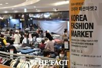 [TF포토] '힘내요 대한민국', 코리아패션마켓2