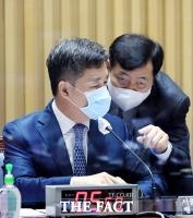 서울시, 서초구 '재산세 감면 조례' 대법원에 제소