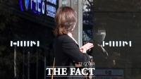 [TF포토] 가구 1위 한샘, '페이퍼컴퍼니 통한 비자금 조성 의혹'