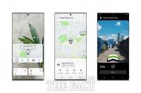 삼성전자, 갤럭시 기기 위치 확인 서비스 전 세계 출시
