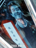 [TF사진관] 김주혁 3주기… '그리운 그의 미소'