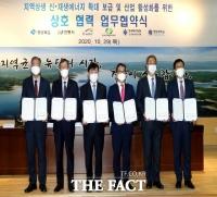 경북도, 임하댐에 국내 최대 수상태양광 발전단지 조성