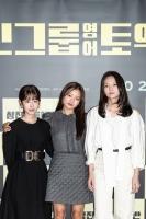 '삼진그룹 영어토익반' 영화순위 1위, '담보'는 어느덧 162만 돌파