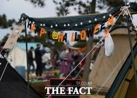 [TF포토] 핼러윈과 함께하는 'KT 키즈랜드, Hello 캠핑'
