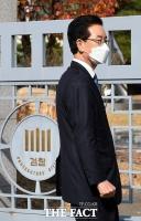 [TF포토] 청주지검 자진 출석하는 정정순 의원