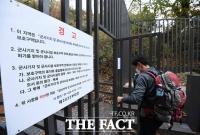 [TF포토] 시민의 품으로 돌아온 북악산 북측 길