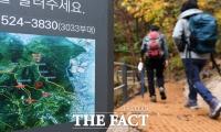 [TF포토] '52년 만에 개방된 김신조 루트'