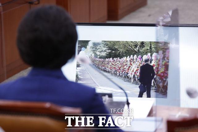 대검 앞에 줄서있는 화환들. /국회=이새롬 기자
