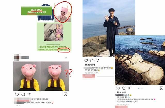 이도현의 팬은 이도현이 팬들에게 받은 선물을 여자 친구에게 주며 팬을 기만했다고 주장했다. /온라인 커뮤니티 캡처