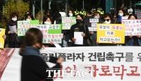 [TF포토] 어울림 플라자 건립 촉구 기자회견 연 장애인단체
