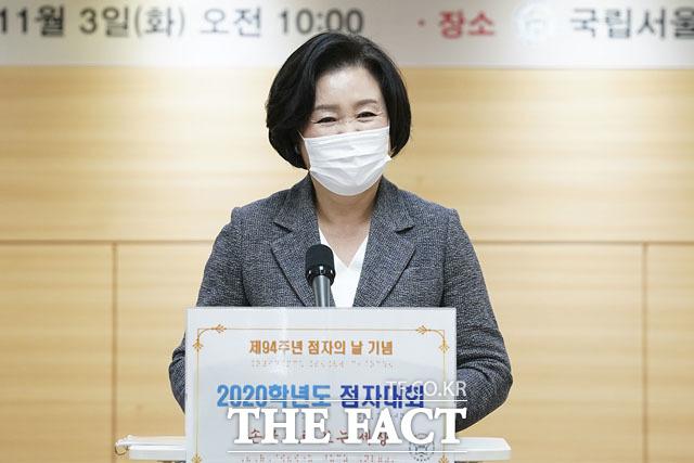 국립서울맹학교 찾은 김정숙 여사.