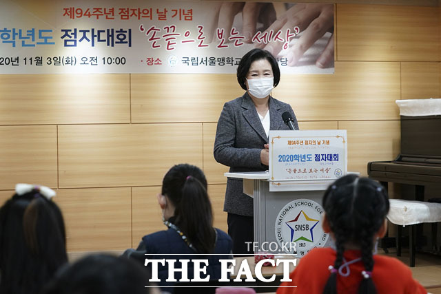 김정숙 여사는 이날 학생들의 이름을 한 명 한명 전부 호명했다.