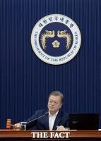 [TF사진관] 문재인, '탄소중립' 세계적 흐름…