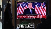 [TF포토] 백악관에서 연설 하는 트럼프 미 대통령