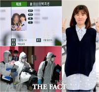 [TF사진관] 고 박지선 발인 엄수… '사진으로 남은 박지선의 발자취'