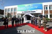 [TF사진관] 판문점견학지원센터 개소식… '판문점 견학 13개월 만에 재개'