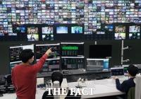 SKT, 클라우드 관리 플랫폼 '타코' 공개…시장 본격 공략