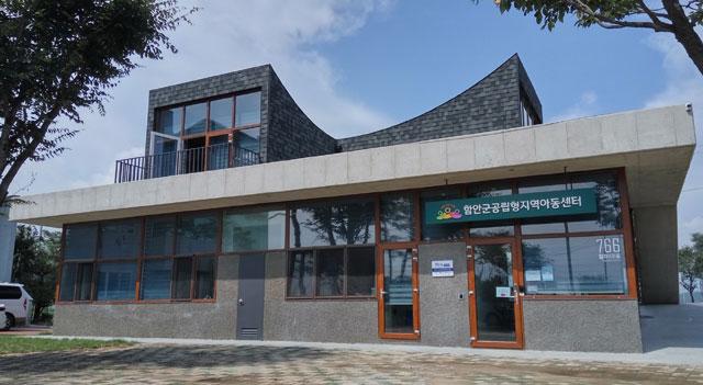 경남 함안군 공립형 지역아동센터는 동국제강 내진 철근 48톤으로 골조를 세웠다. /동국제강 제공