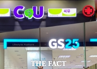 선방 CU, 부진 GS25…편의점 업계, 엇갈린 성적 이유는?