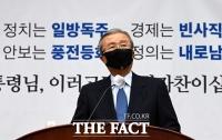 [TF초점] 국민의힘, 서울·부산 보선 '필승 전략' 고심