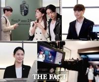 [TF사진관] 웹드라마 '다이아몬드 호텔' 촬영현장 공개!