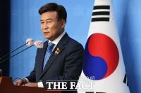 안익태 유족, 김원웅 광복회장 명예훼손 고소