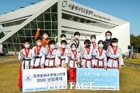 [TF포토] 서울시 기후환경 협약의 일환으로 열리는 2020 난빛축제 '희망, 다함께'