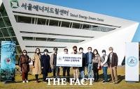 [TF포토] 테트라팩 코리아, 서울시 기후환경 협약의 일환으로 2020 난빛축제 개최